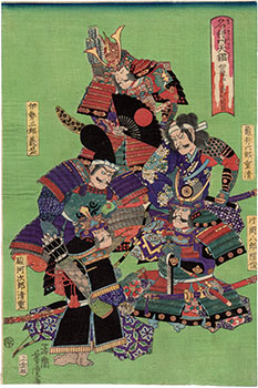 YOSHITSUNE AND THE FOUR HEAVENLY KINGS