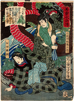 KAKEHASHI AND THE SNAKE CATCHER