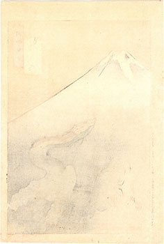 MOUNT FUJI AND DRAGON