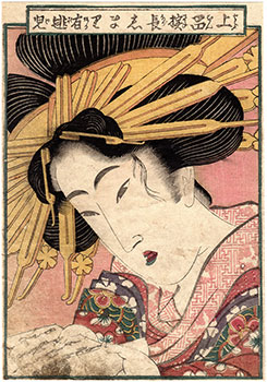 OIRAN READING A LETTER