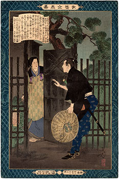 THE SAMURAI TAKASUGI AND THE POETESS NOMURA