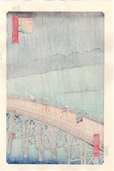 SUDDEN SHOWER OVER SHIN-OHASHI BRIDGE