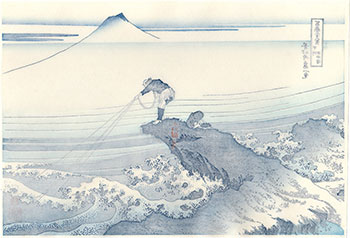 THE FISHERMAN OF KAJIKAZAWA