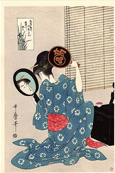TAKASHIMA OHISA OBSERVING HER COIFFURE