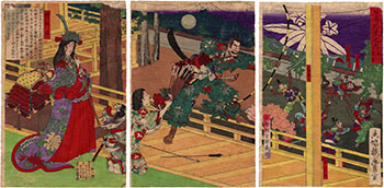 NIGHT ATTACK ON THE HORIKAWA PALACE