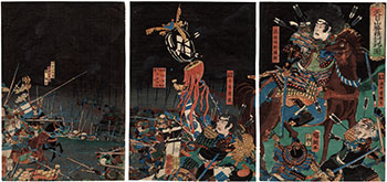 THE DEATH IN BATTLE OF KATSUYORI