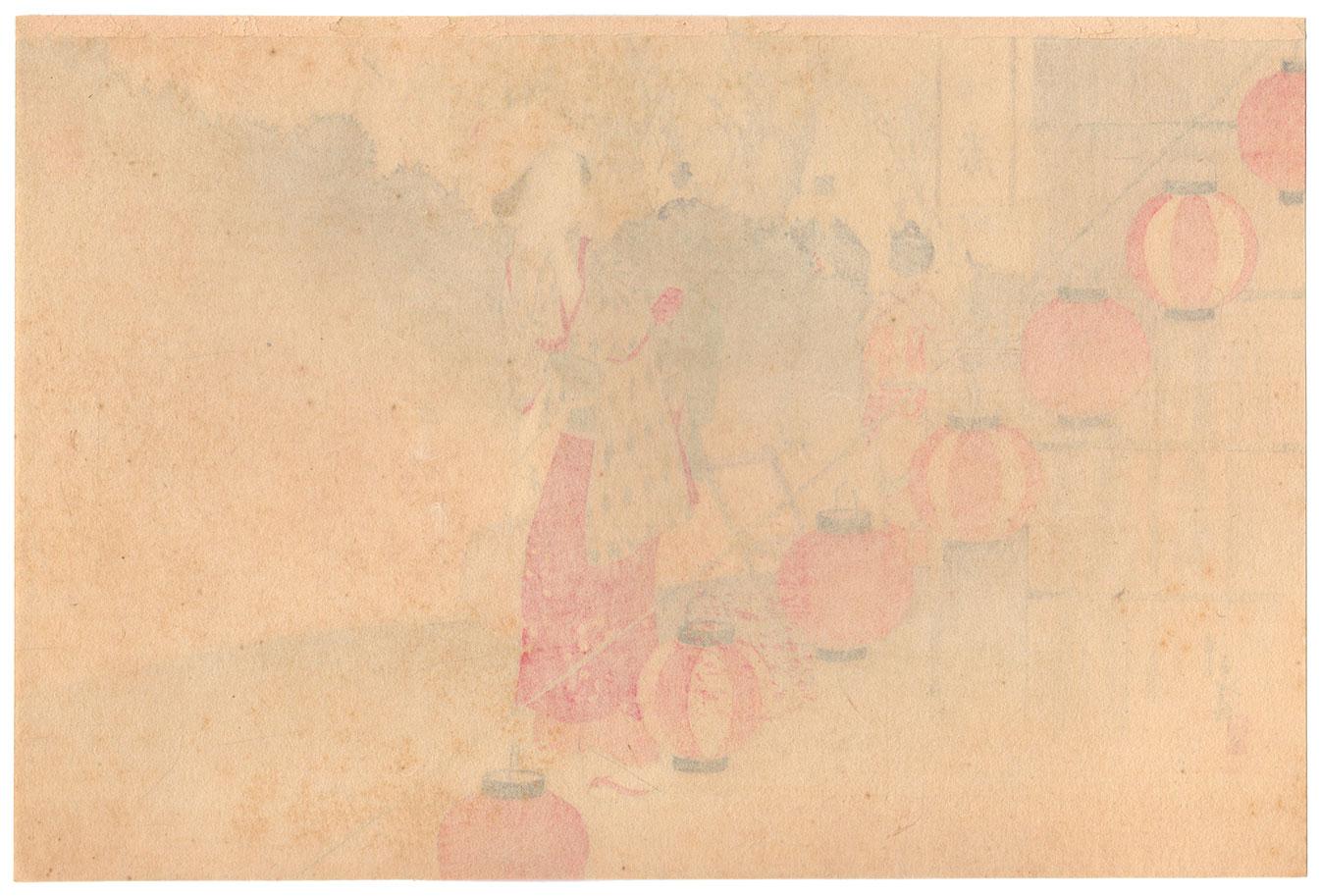 Party Cabin Original Woodblock Print