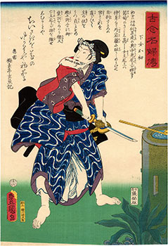 OHATSU CLEANING HER SWORD