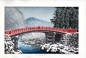 SNOW AT THE SACRED BRIDGE IN NIKKO
