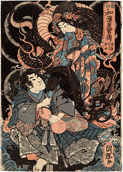 URASHIMA TARO AND THE DRAGON PRINCESS
