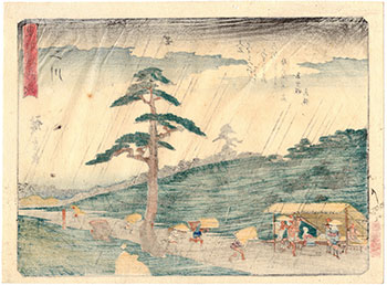 RAINSTORM AT FUTAGAWA