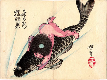 KINTARO CAPTURES THE GIANT CARP
