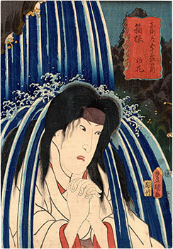 HATSUHANA PRAYING UNDER A WATERFALL