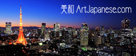 BRIEF HISTORY OF JAPANESE ART - ArtJapanese com